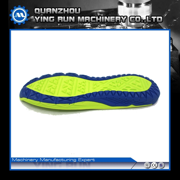 shoe sole mould2