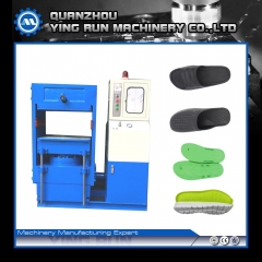 EVA foam machine