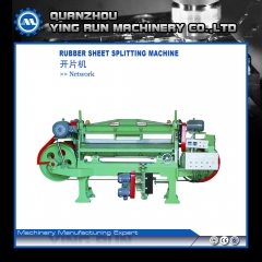 Foam Sheet Splitting Machine