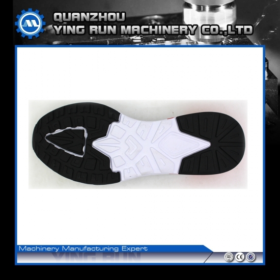 shoe sole Mould